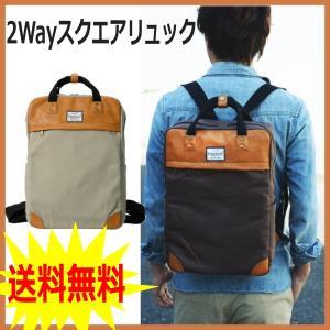 在庫限りセール リュックサック ビジネスバッグ メンズ レディース 機能性 使い勝手が抜群 大容量 通勤に通学バッグに 男女兼用|romanbag