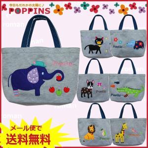 ミニトートバッグ 可愛いマニュアル柄 バッグインバッグ ランチバッグ POPPINS おさんぽトート メール便可|romanbag