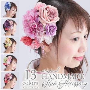 成人式 髪飾り 手作り 8点セット 2021 青 白 前撮り 専用ケース付き 振袖 小物 着物 ヘッ...