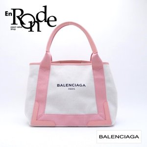 バレンシアガ ハンドバッグ ネイビー カバS 339933 キャンバス/レザー ベージュ/ピンク 新品同様 新入荷 おすすめ