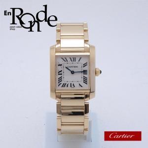 カルティエ Cartier レディース腕時計 タンクフランセーズMM K18YG 白文字盤 中古 新入荷 おすすめ|ronde