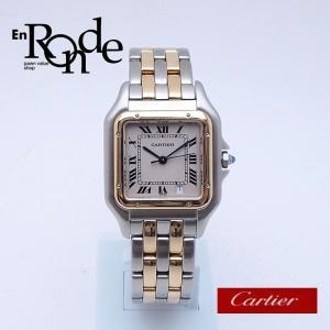 カルティエ Cartier レディース腕時計 パンテールMM 2ロウ SS/YG ホワイト文字盤 中古 新入荷 おすすめ|ronde