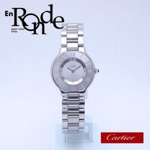 カルティエ Cartier レディース時計 マスト21 SS(ステンレス) シルバー文字盤 中古 新入荷 おすすめ|ronde