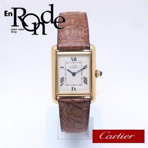 カルティエ Cartier レディース腕時計 マストタンク ヴェルメイユ/革 アイボリー文字盤 中古 新入荷 おすすめ CA0124|ronde