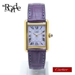 カルティエ Cartier レディース時計 マストタンク ヴェルメイユ(シルバーに金メッキ)/革 紫文字盤 中古 新着|ronde