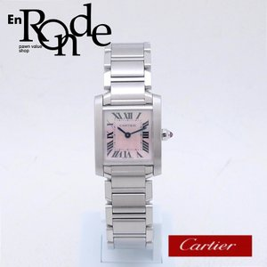 カルティエ Cartier レディース腕時計 タンクフランセーズSM SS(ステンレス) ピンクシェル文字盤 中古 新入荷 おすすめ CA0370 ronde