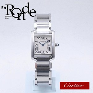 カルティエ Cartier レディース腕時計 タンクフランセーズSM SS(ステンレス) アイボリー文字盤 中古 新入荷 おすすめ CA0368|ronde