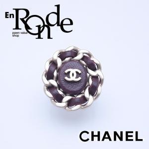 シャネル CHANEL 指輪リング リング ココマーク チェーンレザー ブラウン系 中古 新入荷 おすすめ CH0453|ronde