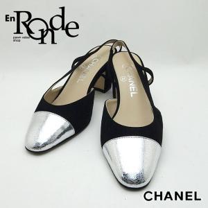 シャネル CHANEL 靴スカーフ スリングバック パンプス G31318 スウェード 黒/シルバー 中古 新入荷 新着|ronde