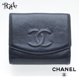 シャネル CHANEL 二つ折財布 Wホック財布 キャビアスキン 黒、 中古 おすすめ|ronde