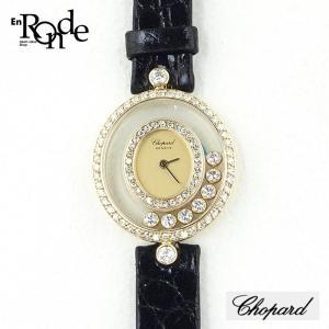 ショパール レディース腕時計 ハッピーダイヤモンド K18/革/ダイヤモンド ゴールド 中古|ronde