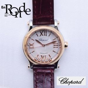 ショパール レディース腕時計 ハッピースポーツ 30ミリ 278573-6001 SSPG/革 ダイヤ5個 ホワイト文字盤 中古 新入荷 おすすめ 新着|ronde