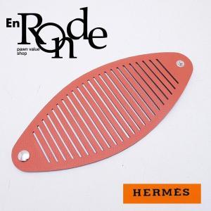 エルメス HERMES ブレスレットバングル ブレス リバーシブル レザー オレンジ/ブラウン 中古 新入荷 おすすめ HE0322|ronde