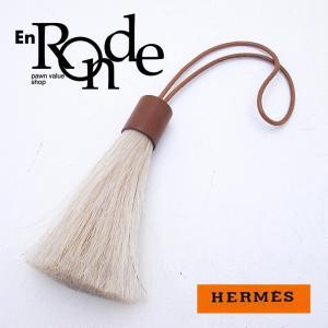 エルメス HERMES 小物アクセサリー バッグチャーム ホースヘア/レザー ホワイト 中古 新入荷 おすすめ HE0323|ronde