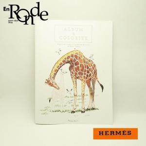 エルメス HERMES 小物アクセサリー カラーリングブック 中古 新入荷 新着|ronde