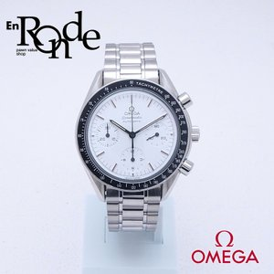 オメガ OMEGA メンズ腕時計 スピードマスター 3510-20 SS(ステンレス) ホワイト文字盤 中古 新入荷 おすすめ 新着|ronde