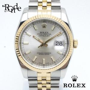ロレックス ROLEX メンズ時計 デイトジャスト 116233 ステンレス/K18 シルバー文字盤 中古|ronde