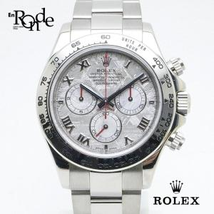 ロレックス ROLEX メンズ時計 デイトナ 116509 K18WG(ホワイトゴールド) メテオライト文字盤 中古|ronde