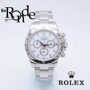 ロレックス ROLEX メンズ腕時計 デイトナ 116520 SS(ステンレス) ホワイト文字盤 中古 新入荷 おすすめ 新着|ronde