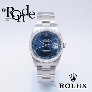 ロレックス ROLEX メンズ腕時計 デイトジャスト 16200 SS ブルー文字盤 中古 新入荷 おすすめ 新着|ronde