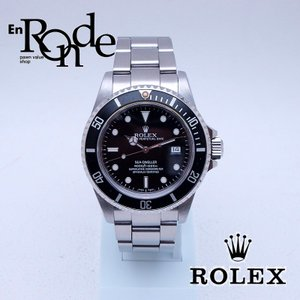 ロレックス ROLEX メンズ腕時計 シードウェラ 16660 SS(ステンレス) ブラック文字盤 中古 新入荷 おすすめ 新着|ronde