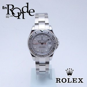 ロレックス ROLEX ボーイズ腕時計 ヨットマスター 168622 SS/Pt シルバー文字盤 中古 新入荷 おすすめ|ronde