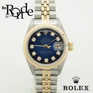 ロレックス ROLEX レディース腕時計 デイトジャスト 69173G SS(ステンレス)/YG ダイヤ ブル−グラデーション文字盤 中古 新入荷 おすすめ|ronde