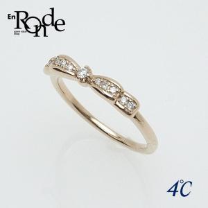 指輪リング 4℃ ダイヤリング K18PG(ピンクゴールド) 中古|ronde