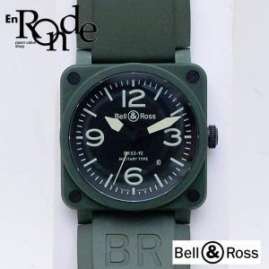 ベル&ロス メンズ腕時計 ミリタリータイプ BR03-92 セラミック/ラバー ブラック文字盤 中古 新入荷 おすすめ 新着|ronde