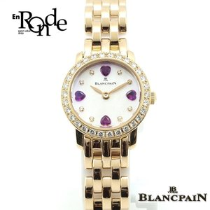 レディース時計 ブランパン レディーバード N089 K18PG(ピンクゴールド)/ルビー/ダイヤモンド シェル文字盤 中古|ronde