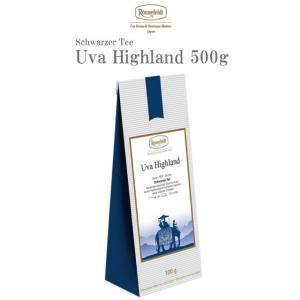 ロンネフェルト紅茶 ウバハイランド 500g ronnefeldt-matsue