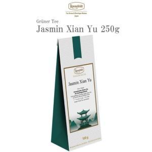 ロンネフェルト紅茶 ロンネフェルト ジャスミンシャンユ 250g  緑茶 グリーンティー ジャスミン 花 花の香り 上質 リーフ 茶葉|ronnefeldt-matsue