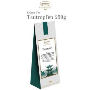 ロンネフェルト紅茶 ロンネフェルト ドゥードロップ 250g  緑茶 グリーンティー 香り バラ 花びら パイナップル 高級 ブランド ドイツ 女性|ronnefeldt-matsue