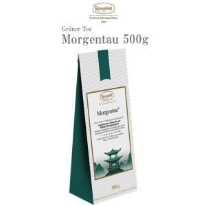 ロンネフェルト紅茶 ロンネフェルト モルゲンタウ 500g 緑茶 グリーンティー 海外 一番人気 バラ ホテル 高級  ドイツ ギフト 贈り物|ronnefeldt-matsue