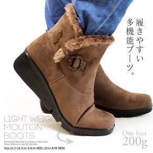 ムートンブーツ レディース ショート ブーツ 軽量 多機能 ウェッジ ベージュ スエード 履きやすい le-41 room-9