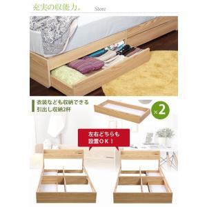 ベッド ダブルベッド ベッドフレーム 収納付き...の詳細画像2