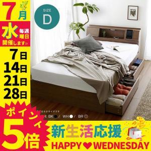 ベッド ベッドフレーム ダブルベッド 収納付きベッド 引き出し 照明 コンセント USB 棚 フラッ...