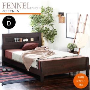 ベッド ダブルすのこ 高さ調整 マットレス別売 フェンネル3|room-cr
