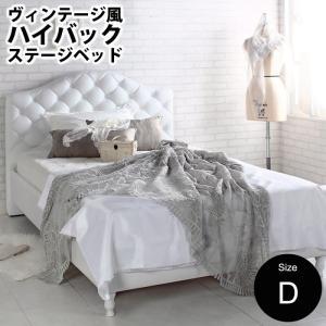 ベッド ダブル すのこ エレガント レザー 姫系 フレームのみ|room-cr