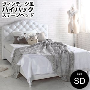 ベッド セミダブルベッド ベッドフレーム すのこベッド エレガント レザー 姫系 バロン2