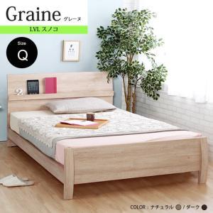 ベッド クイーン スノコベッド すのこベッド 高さ四段階調整 グレーヌ room-cr
