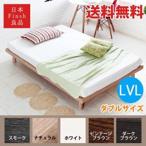 ベッド ダブル 国産 すのこベッドフレーム マットレス別売|room-cr