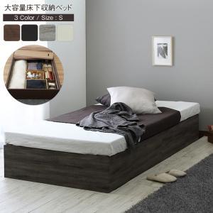 ヘッドレスベッドの良さは、コンパクトそしてシンプルだからスタイリッシュ! ワンルームのお部屋にもスッ...
