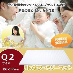 【最大ポイント25%】マットレス 高反発マットレス ベッドパット クイーンサイズ用 シーツ付き 高反...