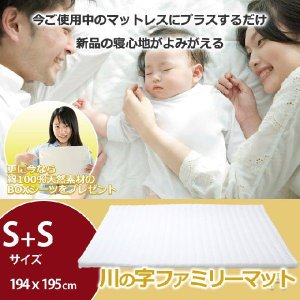 【最大ポイント25%】マットレス 高反発マットレス ベッドパット キングサイズ用 シーツ付き 高反発...