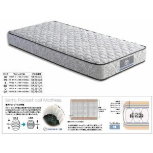 サータアニバーサリー36 ポケットコイル マットレス SDサイズ幅122cm|room-cr