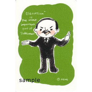 ポストカード「Salesman」 おじさん サラリーマン 可愛い はがき カード|room505