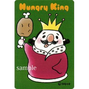 ポストカード「Hungry King」 王様 はらぺこ 可愛い はがき カード|room505