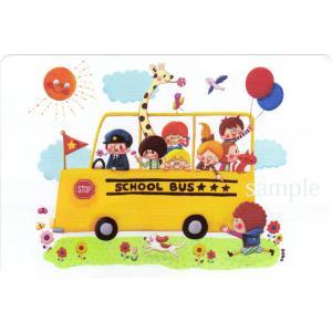 ポストカード「SCHOOL BUS」 スクールバス 子供 キリン 通学 可愛い はがき カード|room505
