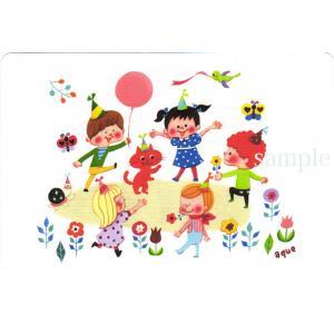 ポストカード「PARTY☆」 パーティー 子供 猫 誕生日 お祝い 可愛い はがき カード|room505